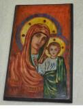 ICOANA veche, vechime peste 100 ani / Icoana veche pictata pe lemn 28 x 45 cm