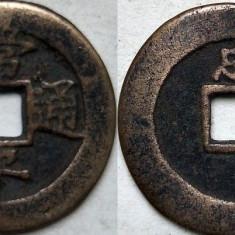 Moneda veche Korea - 15, Asia, An: 1900, Bronz