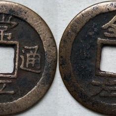 Moneda veche Korea - 19, Asia, An: 1900, Bronz