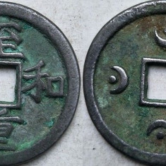 Moneda veche China - 6, Asia, An: 1900, Bronz