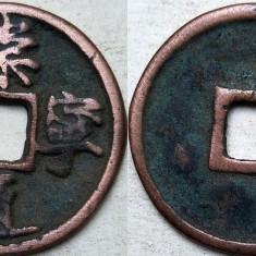 Moneda veche China - 14, Asia, An: 1900, Bronz