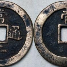 Moneda veche Korea - 14, Asia, An: 1900, Bronz