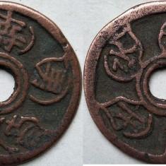 Moneda veche Korea - 24, Asia, An: 1900, Bronz