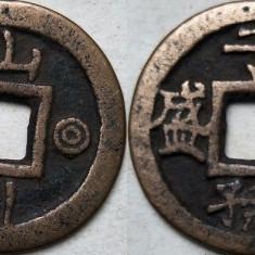 Moneda veche Korea - 20, Asia, An: 1900, Bronz