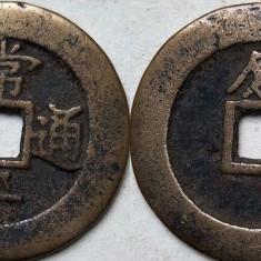 Moneda veche Korea - 9, Asia, An: 1900, Bronz