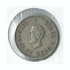 267- Medalie Virtutea Militara - Medalii Romania, An: 1874