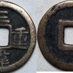 Moneda veche Korea - 13, Asia, An: 1900, Bronz