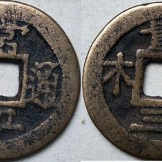 Moneda veche Korea - 11, Asia, An: 1900, Bronz
