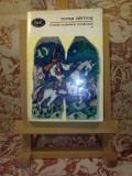 "Toma Alimos - Balade populare romanesti vol. I ""A2894"""