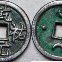 Moneda veche China - 7, Asia, An: 1900, Bronz