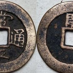 Moneda veche Korea - 12, Asia, An: 1900, Bronz