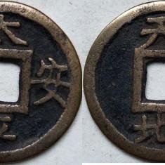 Moneda veche Korea - 5, Asia, An: 1900, Bronz