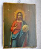 Icoana veche pictata pe lemn 1926 / Icoana veche semnata