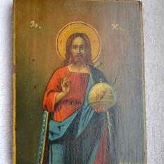 Icoana veche pictata pe lemn 1926 / Icoana veche semnata - Icoana pe lemn