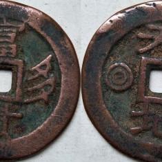 Moneda veche Korea - 25, Asia, An: 1900, Bronz
