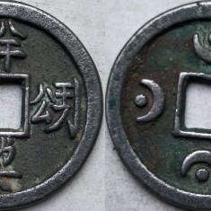 Moneda veche China - 5, Asia, An: 1900, Bronz