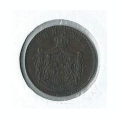 241- 2 Bani 1867 - Moneda Romania