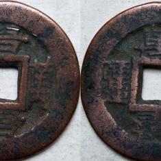 Moneda veche Korea - 26, Asia, An: 1900, Bronz
