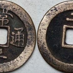 Moneda veche Korea - 27, Asia, An: 1900, Bronz