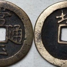 Moneda veche Korea - 10, Asia, An: 1900, Bronz