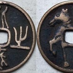 Moneda veche China -1, Asia, An: 1900, Bronz
