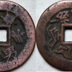 Moneda veche Korea - 23, Asia, An: 1900, Bronz