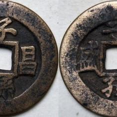 Moneda veche Korea - 4, Asia, An: 1900, Bronz