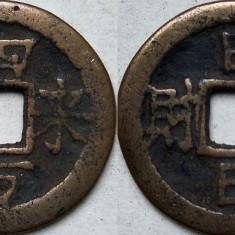 Moneda veche Korea - 18, Asia, An: 1900, Bronz