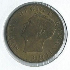211- 500 Lei 1945 - Moneda Romania