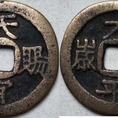 Moneda veche Korea - 2, Asia, An: 1900, Bronz