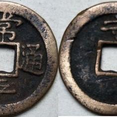 Moneda veche Korea - 17, Asia, An: 1900, Bronz