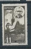 DEPARAIATE-1945 Romania,LP 170-Pentru ardeleni,VAL 41 LEI  -MNH, Oameni, Nestampilat