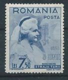 DEPARAIATE-1938 Romania,LP 126 h a-Straja Tarii-Voivozi,VAL 7,5 LEI -MNH, Regi, Nestampilat