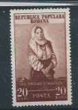 DEPARAIATE-1953 Romania,LP 345-Arta populara rom.,VAL.20 BANI -MNH, Nestampilat