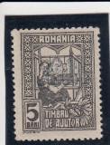 ROMANIA  1918   TESATOAREA  EROARE SUPRATIPAR, Nestampilat