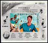 CHAD 1970 FOTBAL CUPA MONDIALA - COTA MICHEL 50 EURO, Nestampilat