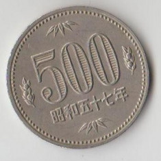 Moneda 500 yen 1993 - Japonia, Asia