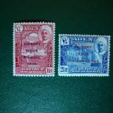 SERIE NESTAMPILATA MH ADEN 1946 ANGLIA/COLONII