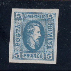ROMANIA 1865 LP 16 a A I CUZA 5 PARALE A/HARTIE VARGATA POINCON L. PASCANU - Timbre Romania, Nestampilat