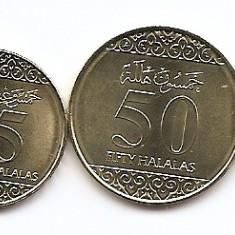 Arabia Saudita Set 6 - 5, 10, 25, 50 Halala, 1, 2 Riyal 2016 - New UNC !!!, Asia