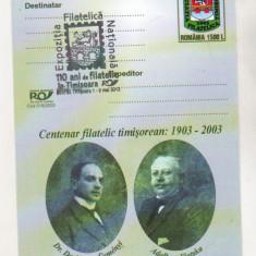 Bnk fil - Carte postala 2003 cu stampila ocazionala Expofil Timisoara 2013, Dupa 1950
