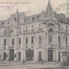 BUCURESTI PALATUL SOC. DE ASIGURARE NATIONALA BAZARUL HAMBURG TCV CIRC. 1904 - Carte Postala Muntenia pana la 1904, Circulata, Printata