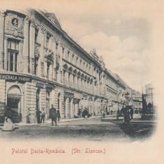 BUCURESTI LIPSCANI PALATUL DACIA-ROMANIA BANCA GENERALA ROMANA CASIERIA CLASICA - Carte Postala Muntenia pana la 1904, Necirculata, Printata