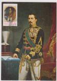 ILUSTRATA MAXIMA-CAROL POP DE SZATHMARY-AL. I. CUZA