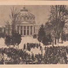 BUCURESTI, CONCERT IN FATA LA ATENEUL ROMAN CIRCULATA 1918 FELDPOST - Carte Postala Muntenia 1904-1918, Printata