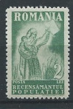 DEPARAIATE-1930 Romania,LP 85 b-Recensamantul populatiei,VAL 2 LEI -MNH, Nestampilat