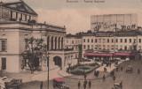 BUCURESTI , TEATRUL NATIONAL AUTOMOBILE EPOCA  RECLAME EDITURA LIBRARIA SOCEC, Necirculata, Printata