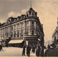 BUCURESTI GRAND HOTEL LAFAYETTE, GALERIILE LAFAYETTE - Carte Postala Muntenia dupa 1918, Necirculata, Fotografie