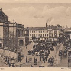 BUCURESTI PIATA TEATRULUI, HOTEL OTETELESANU, TRASURI, ANIMATA - Carte Postala Muntenia dupa 1918, Necirculata, Printata