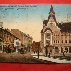 Ilustrata Timisoara - (Fabrica) Str.3 Aug. 1918 - Carte Postala Banat 1904-1918, Circulata, Printata